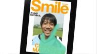 CLINIQUE iPad Magazine