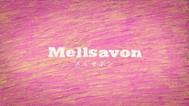 Mellsavon Body Soap PV