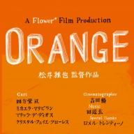 orange_icon_JP